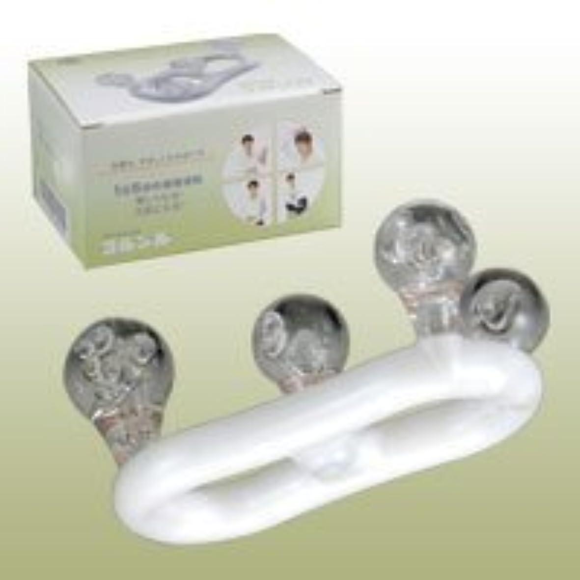 パック療法買い物に行く羽生式指圧代用器 コルンル