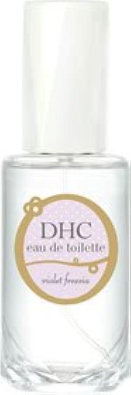 廃棄コンパクト母音DHCオードトワレ バイオレットフリージア(フローラルフローラルの香り)