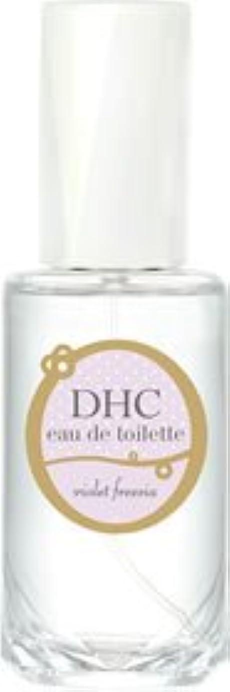 スムーズにボーナス素敵なDHCオードトワレ バイオレットフリージア(フローラルフローラルの香り)
