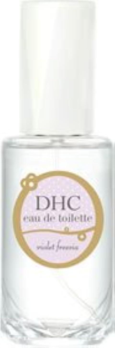 美人単なる必要性DHCオードトワレ バイオレットフリージア(フローラルフローラルの香り)