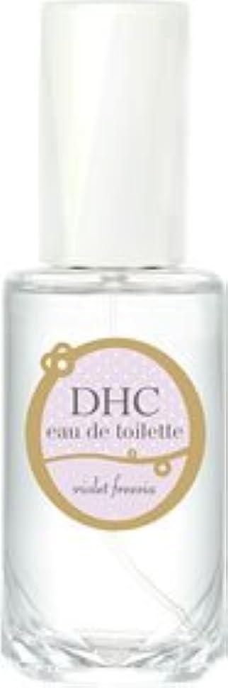 識別句感染するDHCオードトワレ バイオレットフリージア(フローラルフローラルの香り)