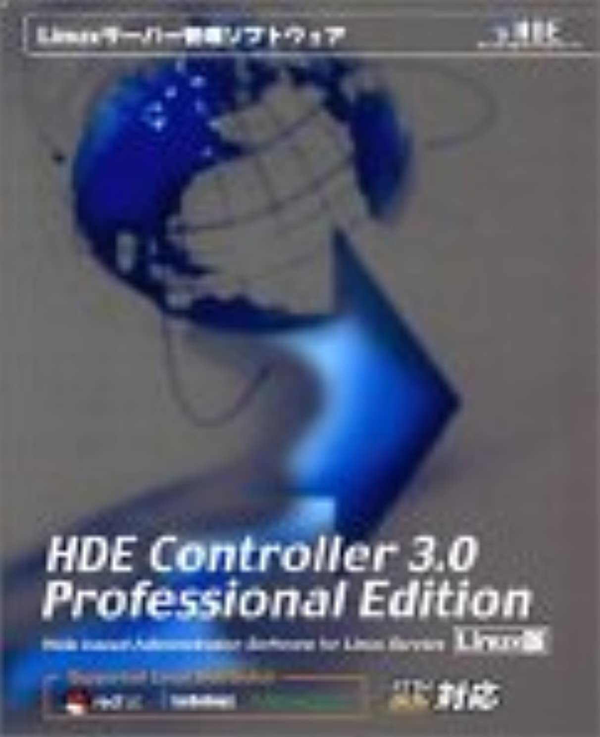 HDE Controller 3.0 Professional Edition Linux版
