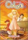 カラーズ (4) (ブロスコミックス)