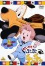 だいすき! ぶぶチャチャ(2)[DVD]