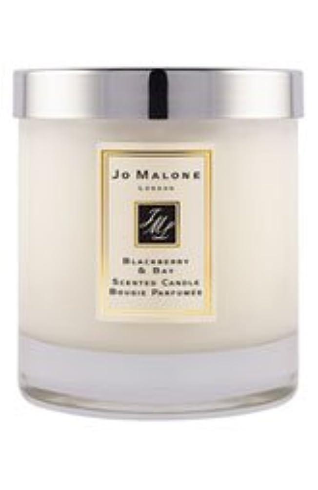 ここに証言祈りジョーマローン 'ブラックベリー&ベイ' 7.0 oz (210ml) ホームキャンドル (香りつき)