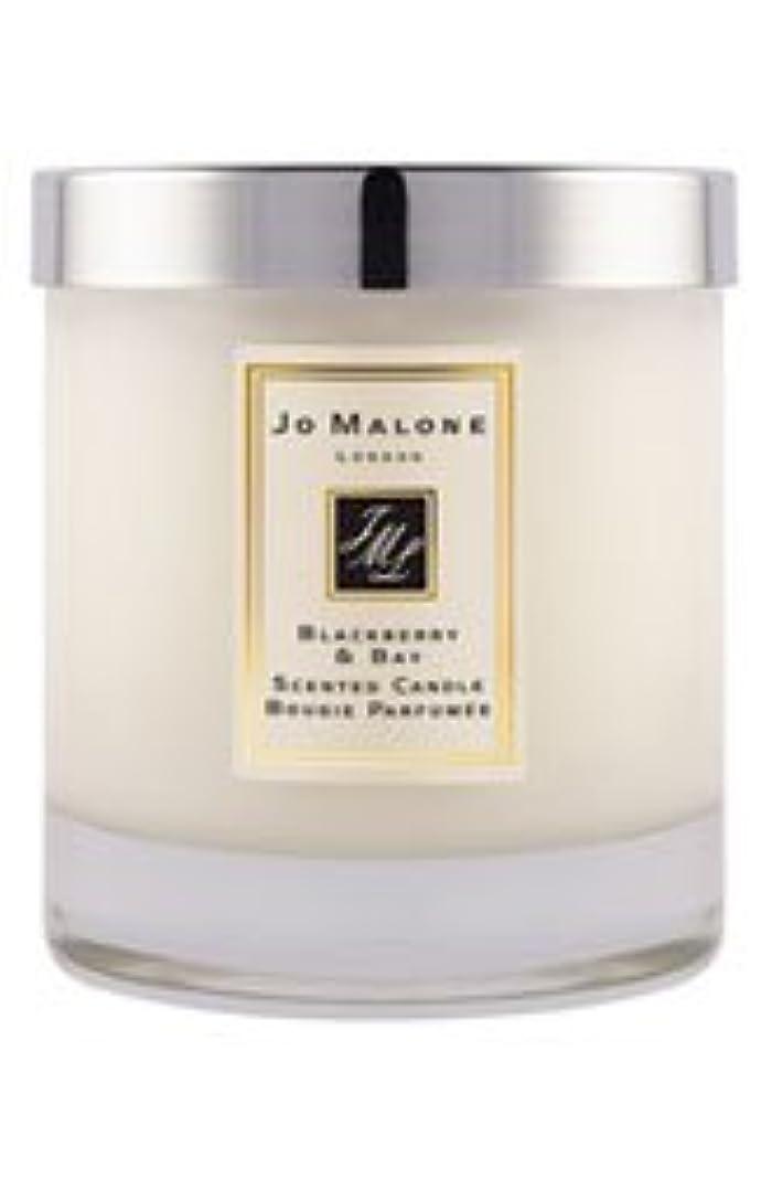 廊下説明的論理的ジョーマローン 'ブラックベリー&ベイ' 7.0 oz (210ml) ホームキャンドル (香りつき)