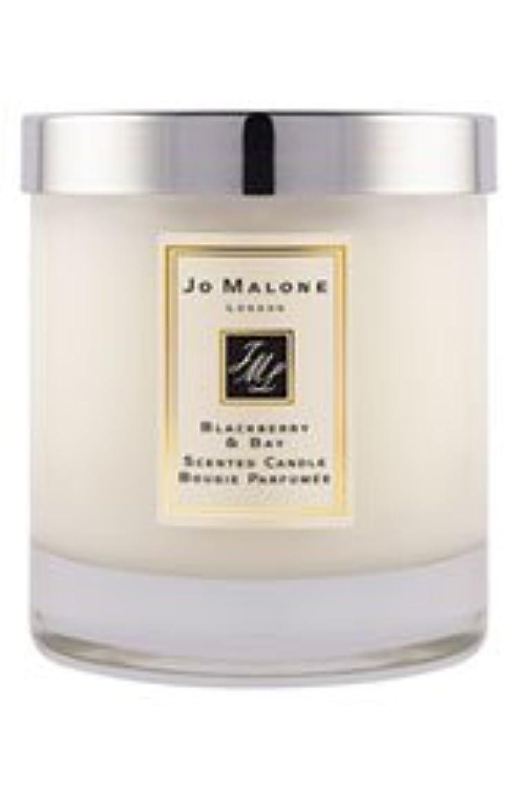 幸福子羊批評ジョーマローン 'ブラックベリー&ベイ' 7.0 oz (210ml) ホームキャンドル (香りつき)