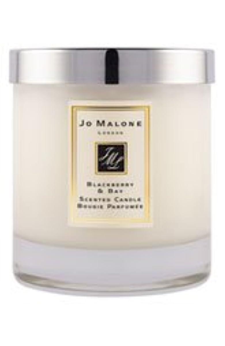 一元化する硬さ手つかずのジョーマローン 'ブラックベリー&ベイ' 7.0 oz (210ml) ホームキャンドル (香りつき)
