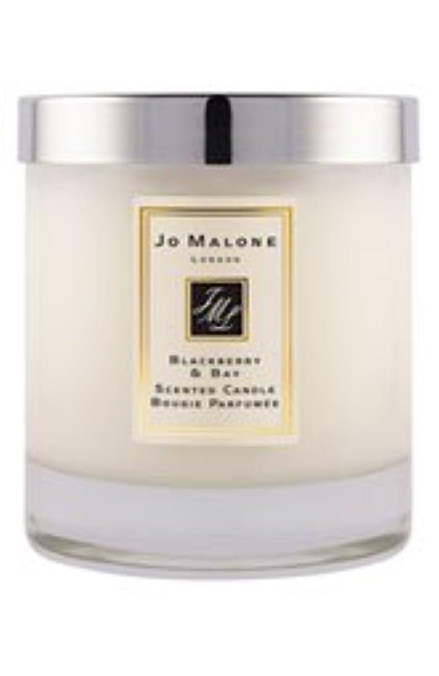 誤解遠え契約ジョーマローン 'ブラックベリー&ベイ' 7.0 oz (210ml) ホームキャンドル (香りつき)