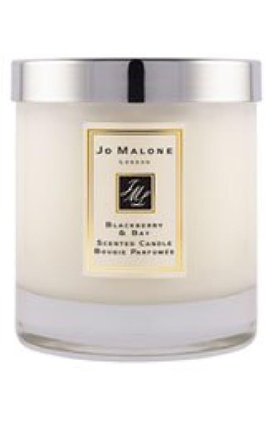 入場料保存資産ジョーマローン 'ブラックベリー&ベイ' 7.0 oz (210ml) ホームキャンドル (香りつき)