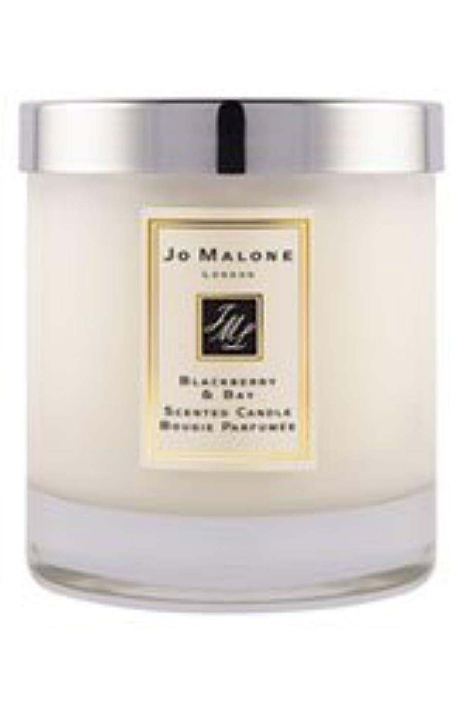 やさしいまた微視的ジョーマローン 'ブラックベリー&ベイ' 7.0 oz (210ml) ホームキャンドル (香りつき)