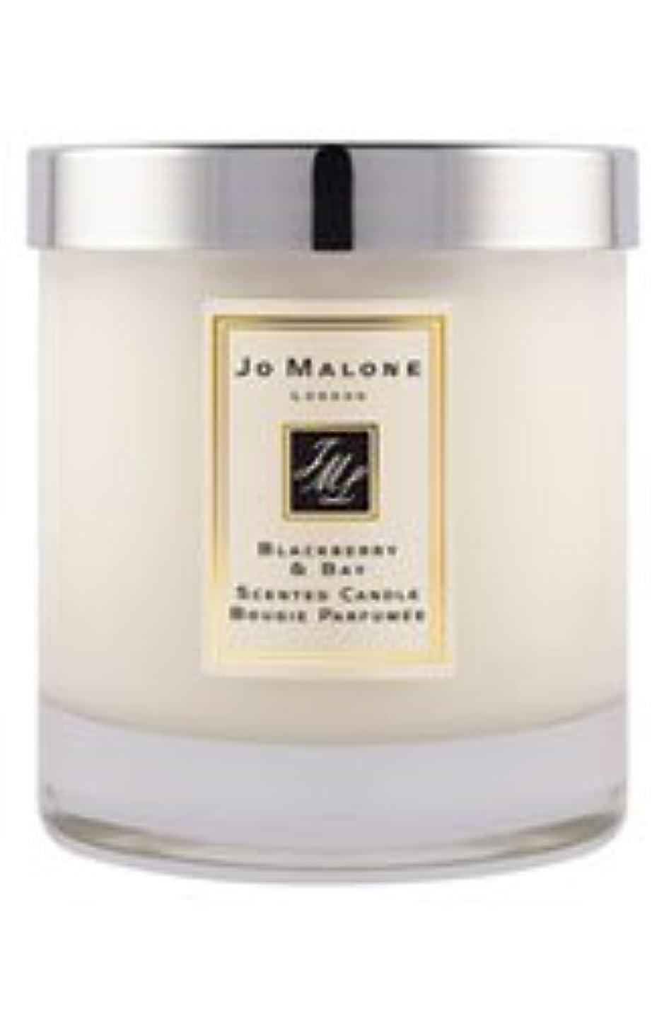 ジョーマローン 'ブラックベリー&ベイ' 7.0 oz (210ml) ホームキャンドル (香りつき)