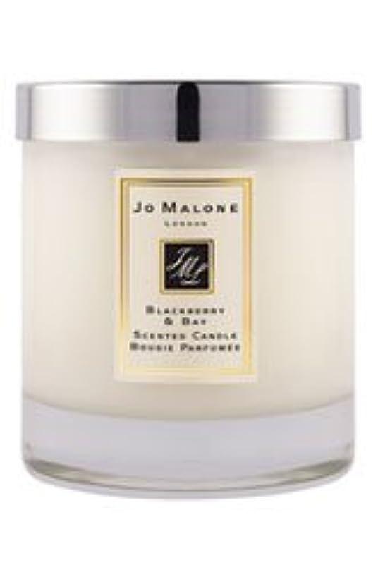 味わう発音するベリジョーマローン 'ブラックベリー&ベイ' 7.0 oz (210ml) ホームキャンドル (香りつき)