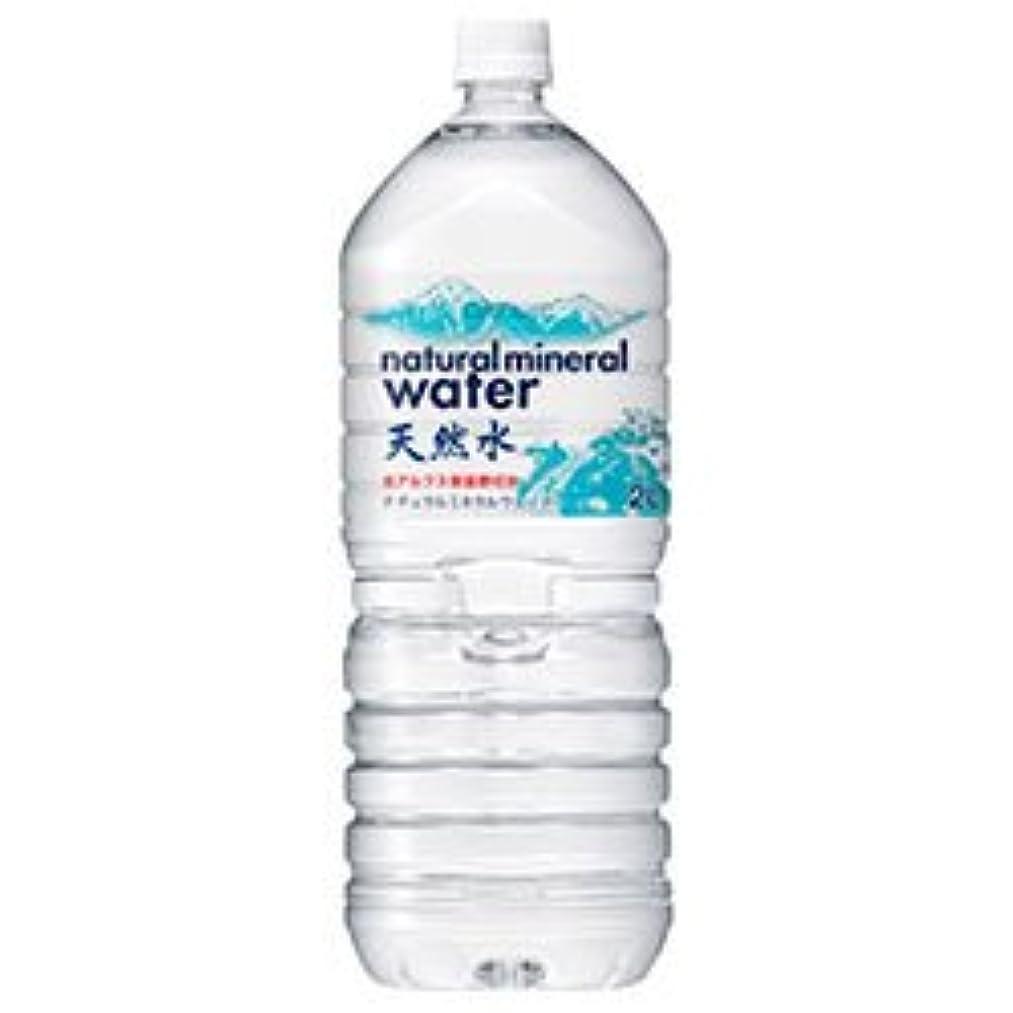 大洪水データム一掃するUCC 天然水 北アルプス安曇野の水 2Lペットボトル×6本入×(2ケース)
