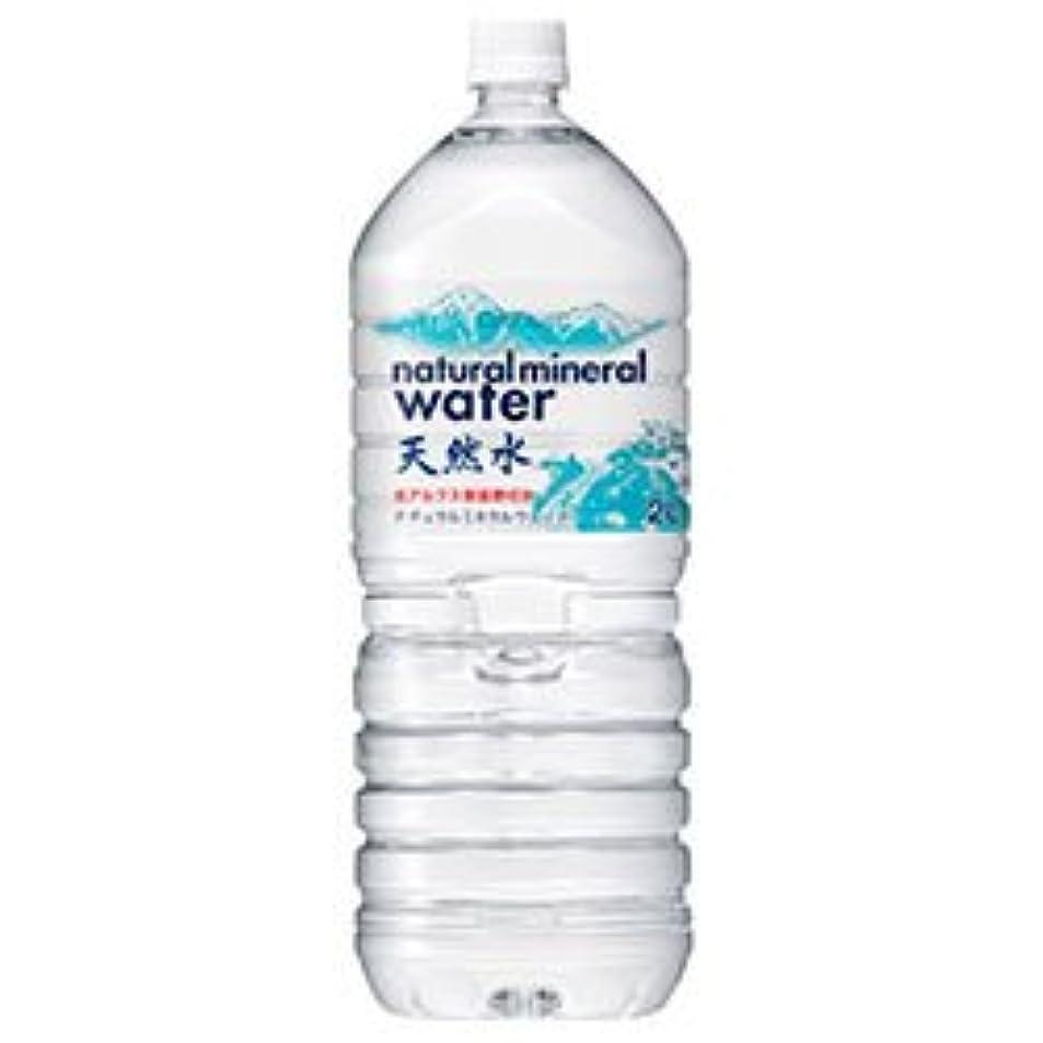 満了温帯謝るUCC 天然水 北アルプス安曇野の水 2Lペットボトル×6本入