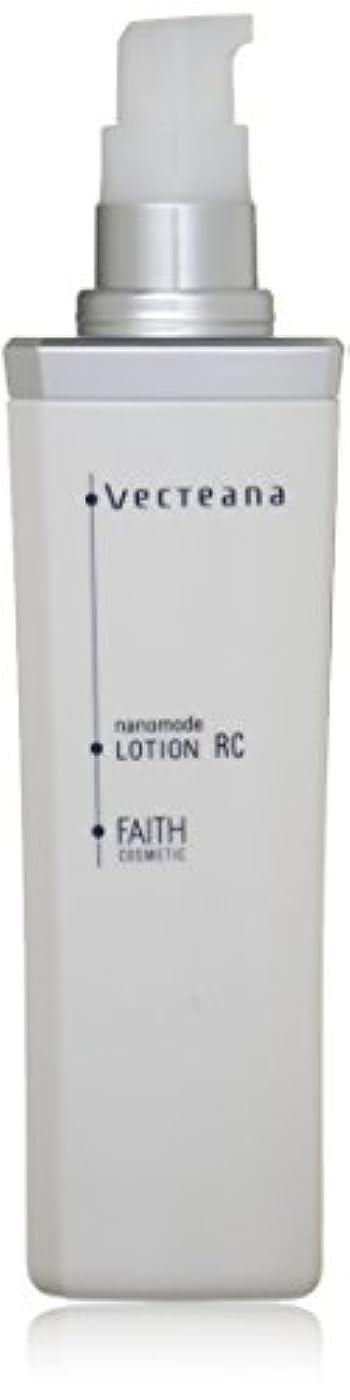 日消毒剤冊子Vecteana(ベクティーナ) ナノモードローションRC 120ml