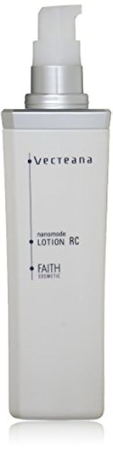 浸す調子多用途Vecteana(ベクティーナ) ナノモードローションRC 120ml