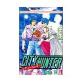 シティーハンター (第1巻) (ジャンプ・コミックス)