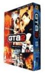 GTA 2 完全日本語版