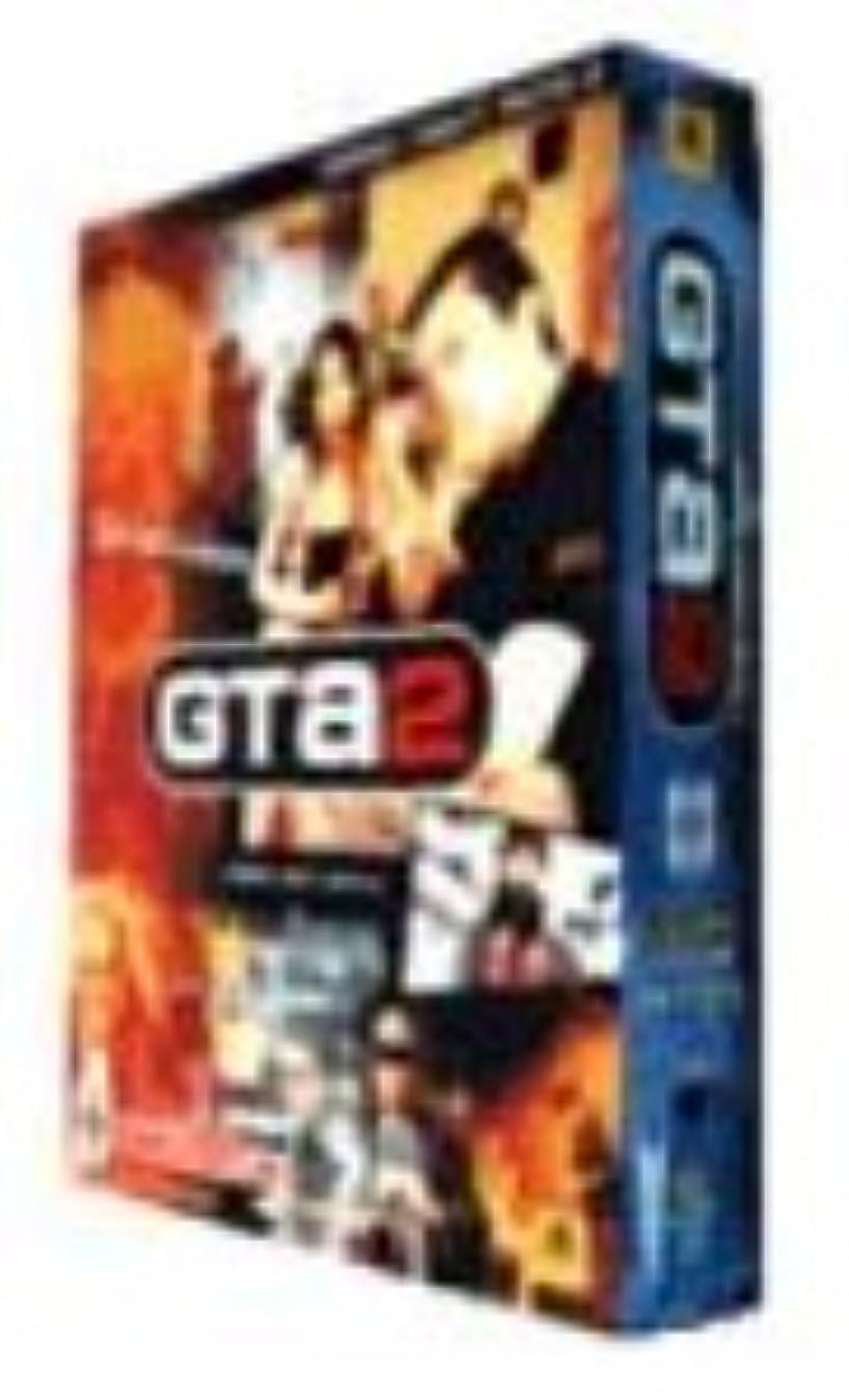 因子生きている子孫GTA 2 完全日本語版