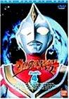 ウルトラマンダイナ(4) [DVD]