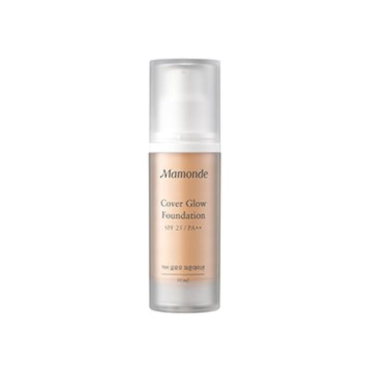 Mamonde Cover Glow Foundation 30ml/マモンド カバー グロウ ファンデーション 30ml (#17 Cool Beige) [並行輸入品]