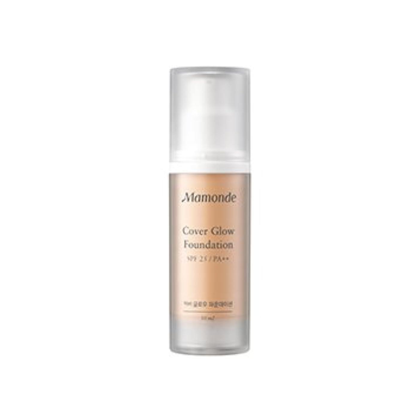 大脳クリップ処方Mamonde Cover Glow Foundation 30ml/マモンド カバー グロウ ファンデーション 30ml (#23 Sand Beige) [並行輸入品]
