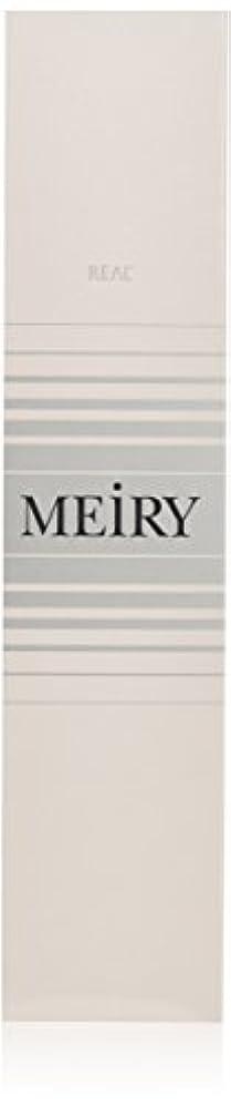 乗り出す衝動計算可能メイリー(MEiRY) ヘアカラー  1剤 90g 11LA
