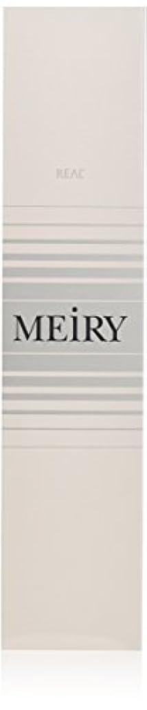 大きさ裏切り者取り消すメイリー(MEiRY) ヘアカラー  1剤 90g 11LA