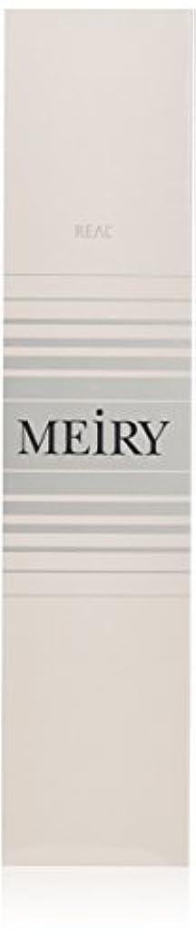 素子スピーチ主導権メイリー(MEiRY) ヘアカラー  1剤 90g 11LA