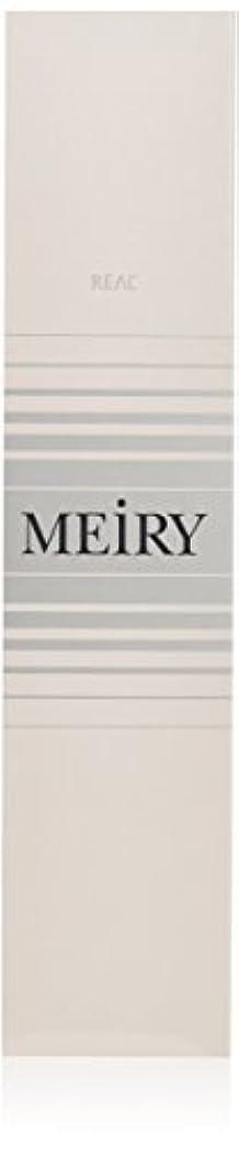 前兆学ぶ暴君メイリー(MEiRY) ヘアカラー  1剤 90g 11LA