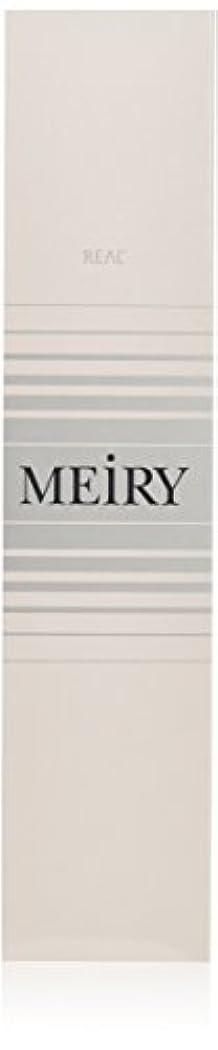 財布タヒチ会議メイリー(MEiRY) ヘアカラー  1剤 90g 11LA