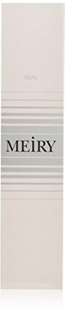 神くま知っているに立ち寄るメイリー(MEiRY) ヘアカラー  1剤 90g 11LA