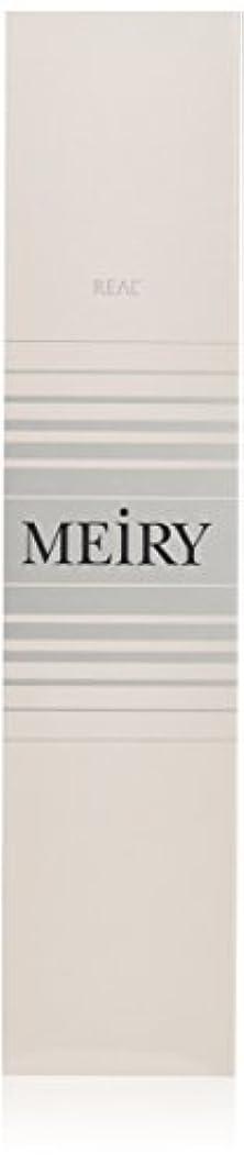 教授石炭ワインメイリー(MEiRY) ヘアカラー  1剤 90g 11LA