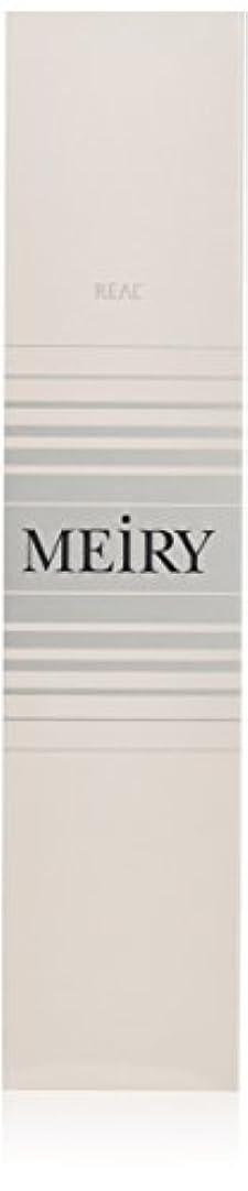 寝てるスープ背が高いメイリー(MEiRY) ヘアカラー  1剤 90g 11LA
