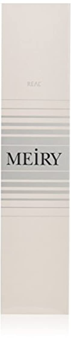 普遍的なタップ足音メイリー(MEiRY) ヘアカラー  1剤 90g 11LA