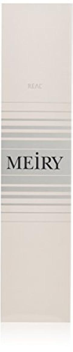 追放金貸し所属メイリー(MEiRY) ヘアカラー  1剤 90g 11LA