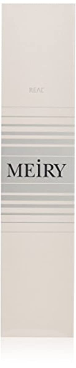 心配するシャツキャプチャーメイリー(MEiRY) ヘアカラー  1剤 90g 11LA