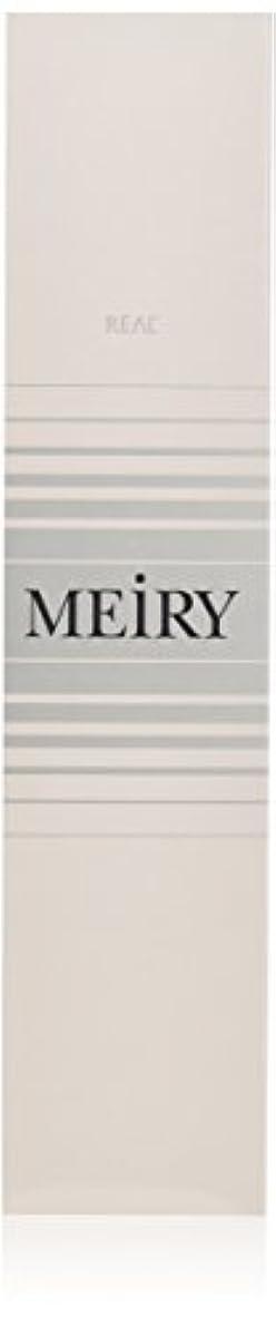 システム海洋の確かめるメイリー(MEiRY) ヘアカラー  1剤 90g 11LA