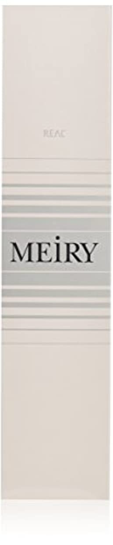 祈り買い物に行くブロンズメイリー(MEiRY) ヘアカラー  1剤 90g 11LA