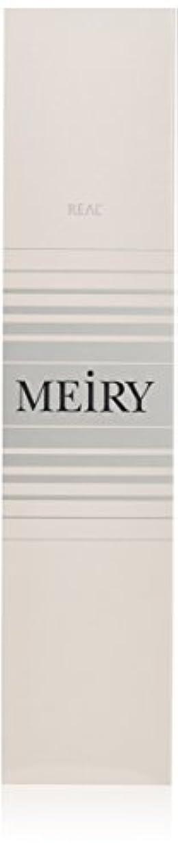 エレクトロニックスカウト担保メイリー(MEiRY) ヘアカラー  1剤 90g 11LA