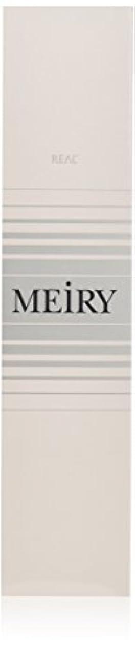 汗祖母降伏メイリー(MEiRY) ヘアカラー  1剤 90g 11LA