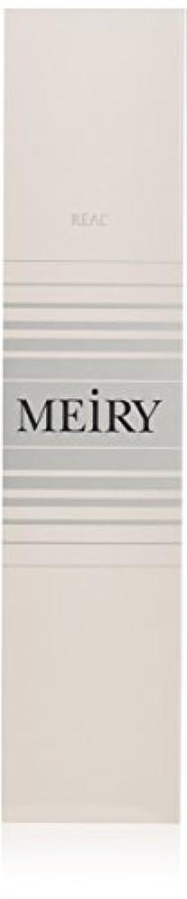 関連するキャベツクラウドメイリー(MEiRY) ヘアカラー  1剤 90g 11LA