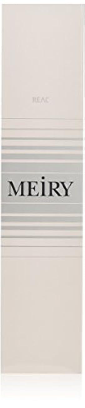 吐き出す美徳時代メイリー(MEiRY) ヘアカラー  1剤 90g 11LA
