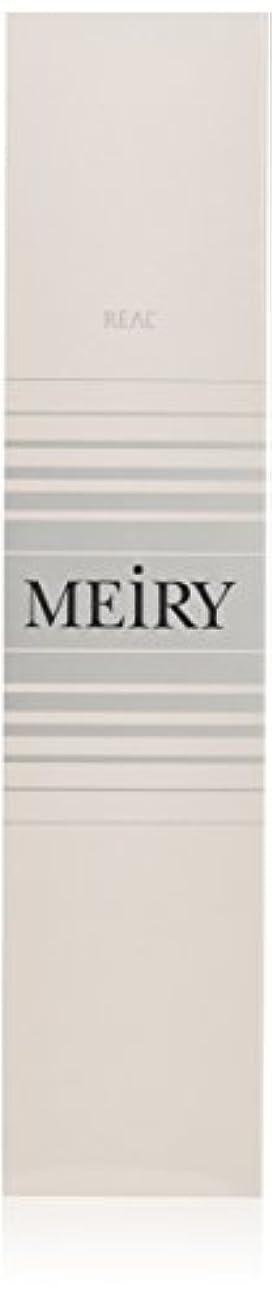アイロニースリップシューズ未接続メイリー(MEiRY) ヘアカラー  1剤 90g 11LA