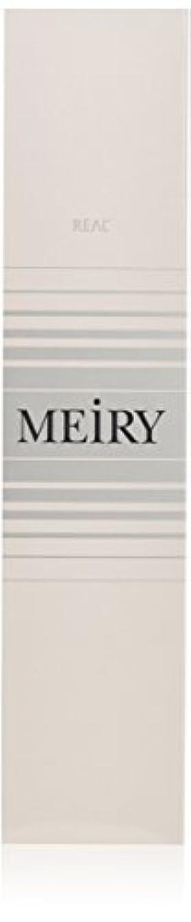 ショートカット灰選挙メイリー(MEiRY) ヘアカラー  1剤 90g 11LA