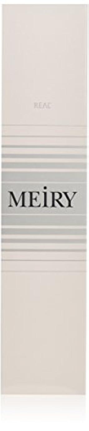 ドメイン作業恐れるメイリー(MEiRY) ヘアカラー  1剤 90g 11LA