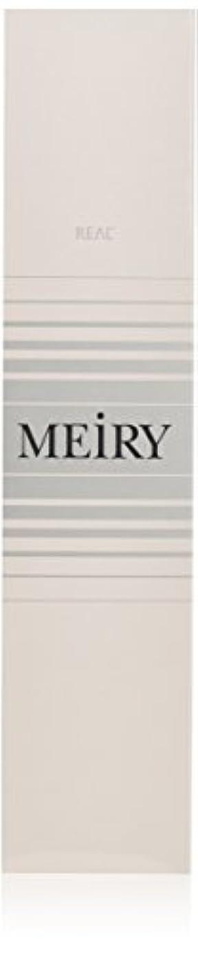 意気消沈したプラスメルボルンメイリー(MEiRY) ヘアカラー  1剤 90g 11LA