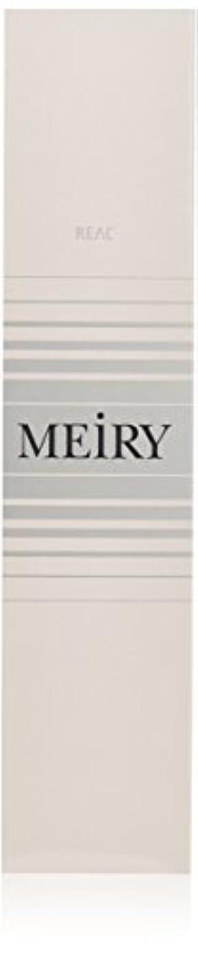 モットー導入する変装したメイリー(MEiRY) ヘアカラー  1剤 90g 11LA