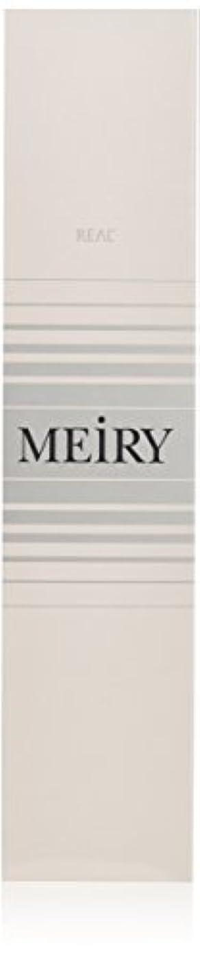 拡声器エトナ山国旗メイリー(MEiRY) ヘアカラー  1剤 90g 11LA